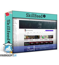 دانلود Skillshare Prestashop 1.7 module development