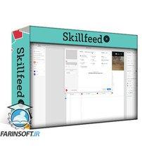 دانلود Skillshare Adobe XD: Improving Visual Design