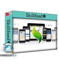 دانلود Skillshare Build Mobile Web Applications With Sencha Touch