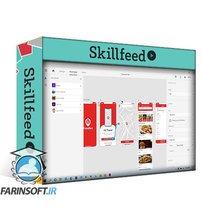 دانلود Skillshare Create Food Delivery App In Adobe XD 2020 Part 2 of 2