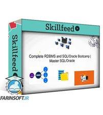 دانلود Skillshare Database Management System(DBMS) and Commands of SQL/Qracle with real life example.