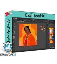 دانلود Skillshare Digital Illustration for All: Discover, Cultivate and Share Your Unique Personal Style