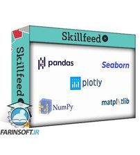 دانلود Skillshare Fundamental Data Analysis and Visualization Tools in Python