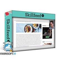 دانلود Skillshare How to make a personal blog in WordPress with Elementor Pro