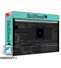 دانلود Skillshare HUD Interface Animation in After Effects and Illustrator 4 Parts