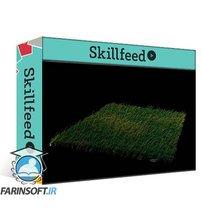 دانلود Skillshare Introduction to 3D Modeling and World Generation