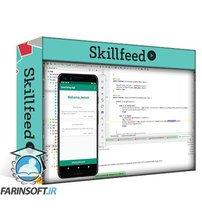 دانلود Skillshare Learn Firebase For Android