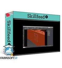 دانلود Skillshare Modern Interior Visualization Workshop