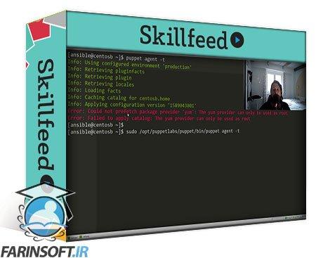 دانلود Skillshare Open Source Puppet for DevOps