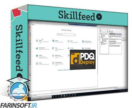 دانلود Skillshare PDQ Inventory and PDQ Deploy