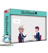 دانلود Skillshare Stock Market Fundamental Analysis Course (English)
