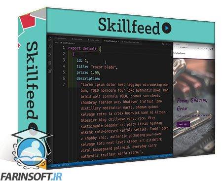 دانلود Skillshare Svelte Tutorial and Projects Course