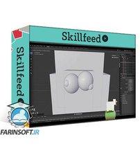 دانلود Skillshare The Amazing Beginners Guide to Blender 3D Animation