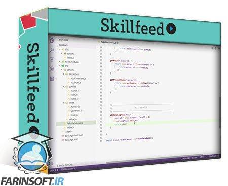 دانلود Skillshare The complete guide to building a GraphQL API