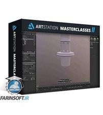 دانلود ArtStation Creating a AAA Game Asset