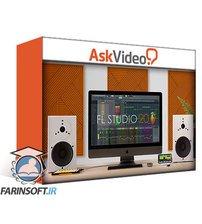 دانلود AskVideo AskVideo – FL Studio 102 MIDI Recording and Editing