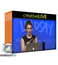 دانلود CreativeLive CreativeLive – Mastering Blend Modes with Lindsay Adler