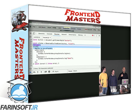 دانلود Frontend Masters Advanced Asynchronous JavaScript