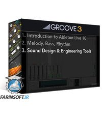 دانلود Groove3 Producing Melodic Techno: Ableton Live Beginner's Guide