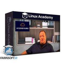 دانلود Linux Academy Azure Architecture Design Concepts