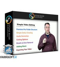 دانلود Stone River eLearning Learn Adobe Premiere Pro And Audition Fast Beginners Guide