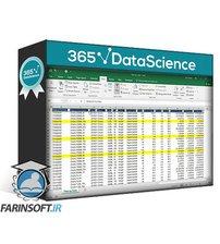 دانلود 365DataScience Advanced Microsoft Excel