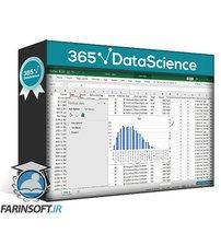 دانلود 365DataScience Probability