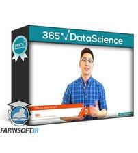 دانلود 365DataScience SQL
