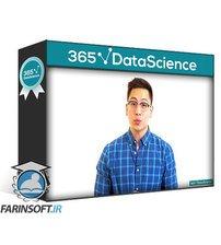 دانلود 365DataScience SQL + Tableau