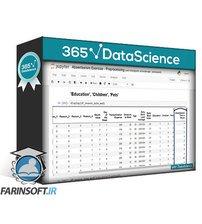 دانلود 365DataScience SQL + Tableau + Python