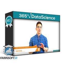دانلود 365DataScience Statistics