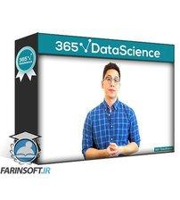 دانلود 365DataScience Tableau