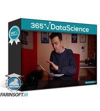 دانلود 365DataScience The Python Programmar Bootcamp