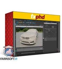 دانلود fxPhd Look Development with V-Ray Next