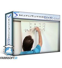 دانلود MathTutorDVD Linear Algebra Tutor Vol1
