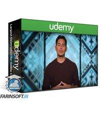 دانلود Udemy GAIA – Initiation Series