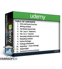 دانلود Udemy RealPython – Python Modules and Packages An Introduction