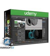 دانلود Udemy RedefineFX – Freelance Product 3D Animation Masterclass