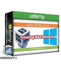 دانلود Udemy The Complete Social Engineering, Phishing, OSINT & Malware