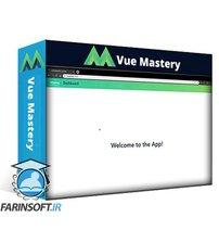 دانلود Vue Mastery Token-Based Authentication