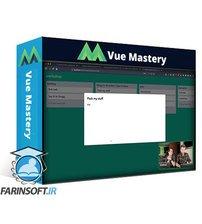 دانلود Vue Mastery Watch Us Build a Trello Clone