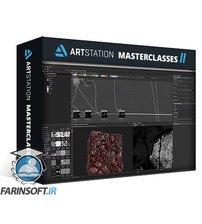دانلود ArtStation Creating a Subsurface Scatter Material in Substance Designer