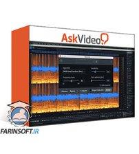 دانلود AskVideo iZotope RX 8 101 RX 8