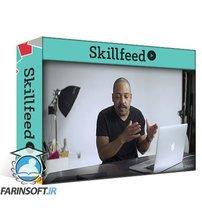 دانلود Skillshare Fundamentals of Photo Editing