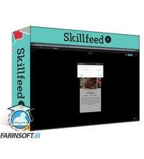 دانلود Skillshare UI/UX and Figma full Training for Beginners 2020