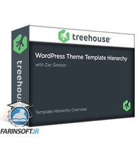 دانلود Treehouse The WordPress Template Hierarchy