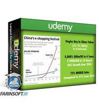دانلود Udemy DigitalMarketer – E-Commerce Marketing Mastery