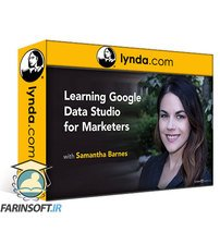 دانلود lynda Learning Google Data Studio for Marketers
