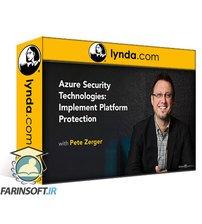 دانلود lynda Microsoft Azure Security Technologies (AZ-500) Cert Prep: 2 Implement Platform Protection