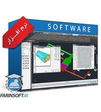نرم افزار Autodesk Fabrication CADmep مدل سازی و تخمین هزینه